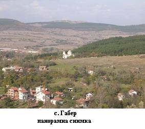 Разглеждате: Селищата в общината