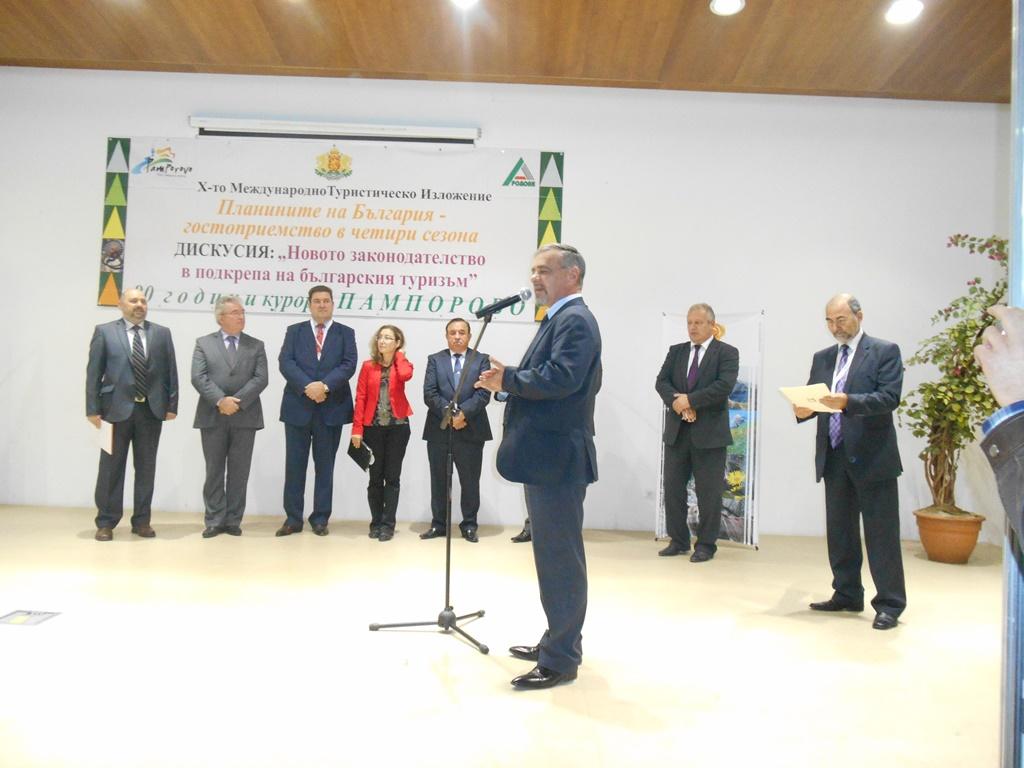 Разглеждате: За първи път община Драгоман участва в Международно Туристическо Изложение по изпълнение на проект 'Непознатата България – Откритието…'