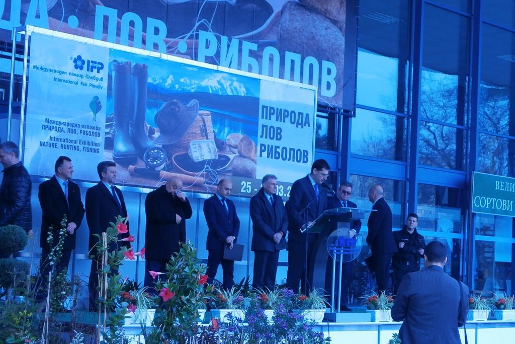 Разглеждате: Проект 'Непознатата България - Откритието - Западни покрайнини'